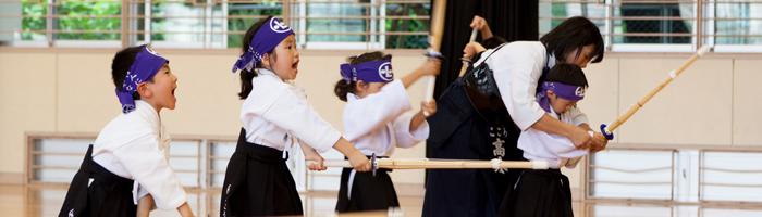 こころ剣道教室とは?